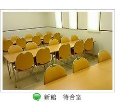 三郷市斎場館内写真5